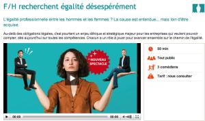 Copie d'écran du site internet de Théâtre à la Carte