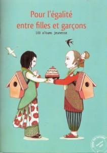 100-albums-Pour-l--galit--filles-gar-ons