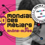 2015 : Des métiers affichés pour tous et toutes en Rhône-Alpes