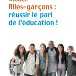 Note de lecture : «Education populaire et loisirs: recherche mixité désespérément?»