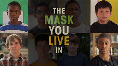 """Echanges à l'INSA sur le docu """"The mask you live in"""""""